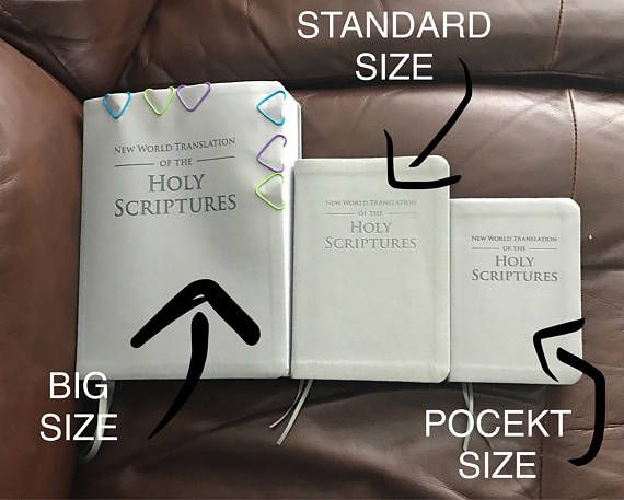 Traducción del nuevo mundo Biblia cubierta 2013 elefante