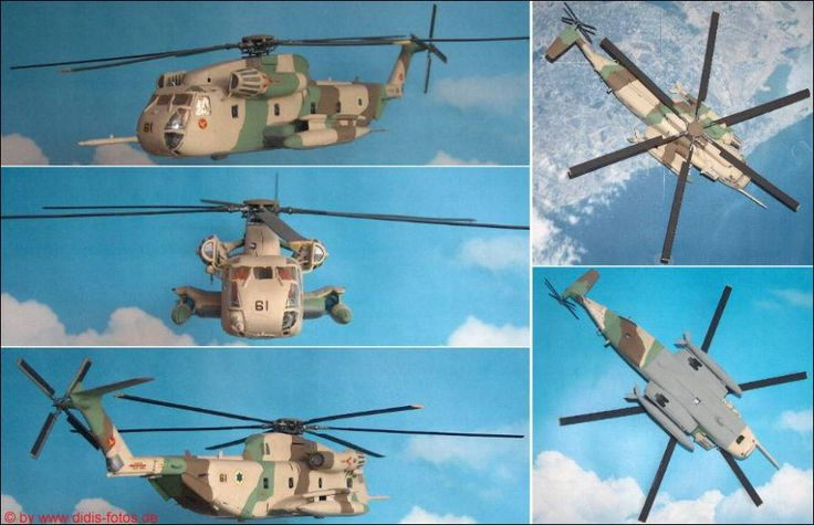 "Sikorsky HH-53C ""Super Jolly"" (Airfix 6003)"