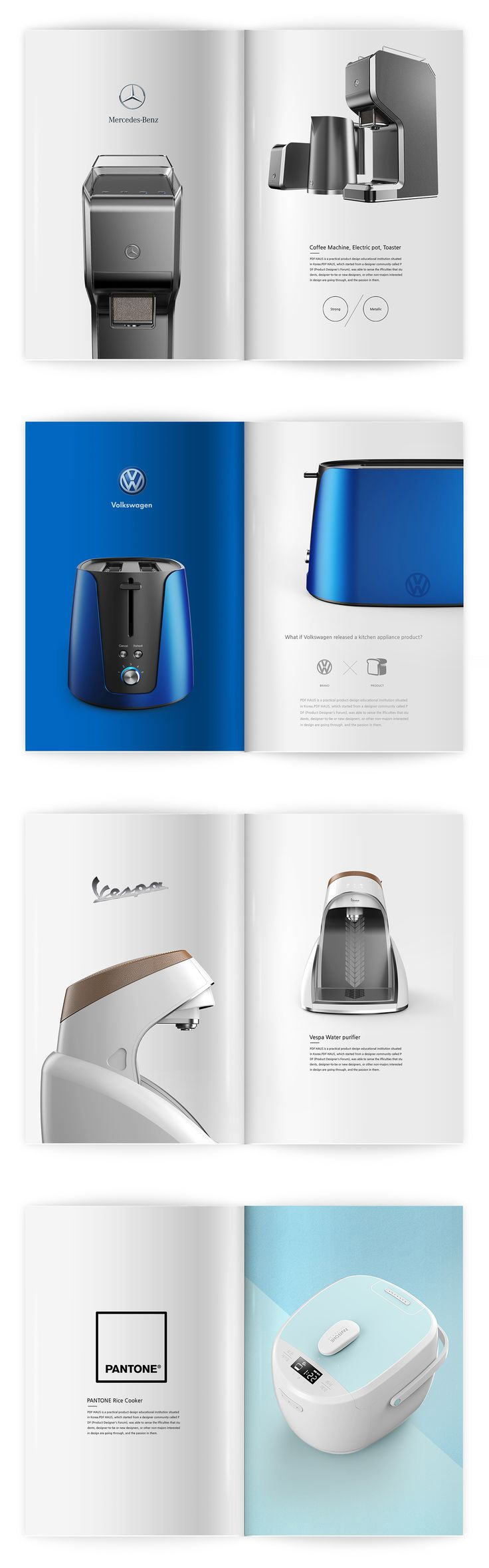 Product design / Industrial design / 제품디자…