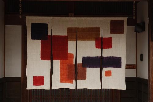 japanese noren. japanese style. 勝山(Katsuyama)美観地区の暖簾