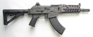 """Krebs Customs AK 7.62x39 """"ASSNECK"""" SHORT-BARRELED RIFLE Built on a Russian Saiga base rifle 7.62x39"""