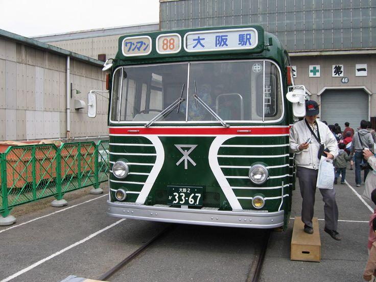 1950年代 大阪バス #Osaka #Japan #history Osaka Japan history