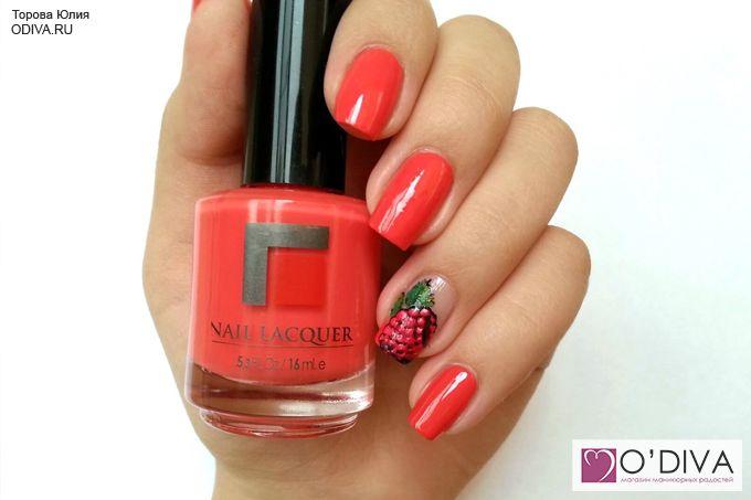Milv, лак для ногтей, матовый (коралловый №67) http://odiva.ru/~4ZbiY  #одива #odiva #лак #матовыйлак #Milv #лакMilv #ногти #nail #nails #дизайнногтей #naildesign #nailart #идеиманикюра #маникюр #manicure #материалыдлядизайнаногтей #design #nailbeauty #fashion #instanails #style #follow