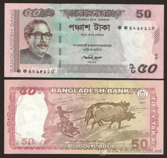 BANGLADESH. Nuevo billlete de 50 taka 2011 retirado de circulación