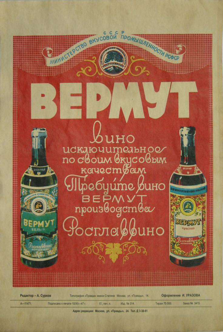 1947. Худ. И. Уразов