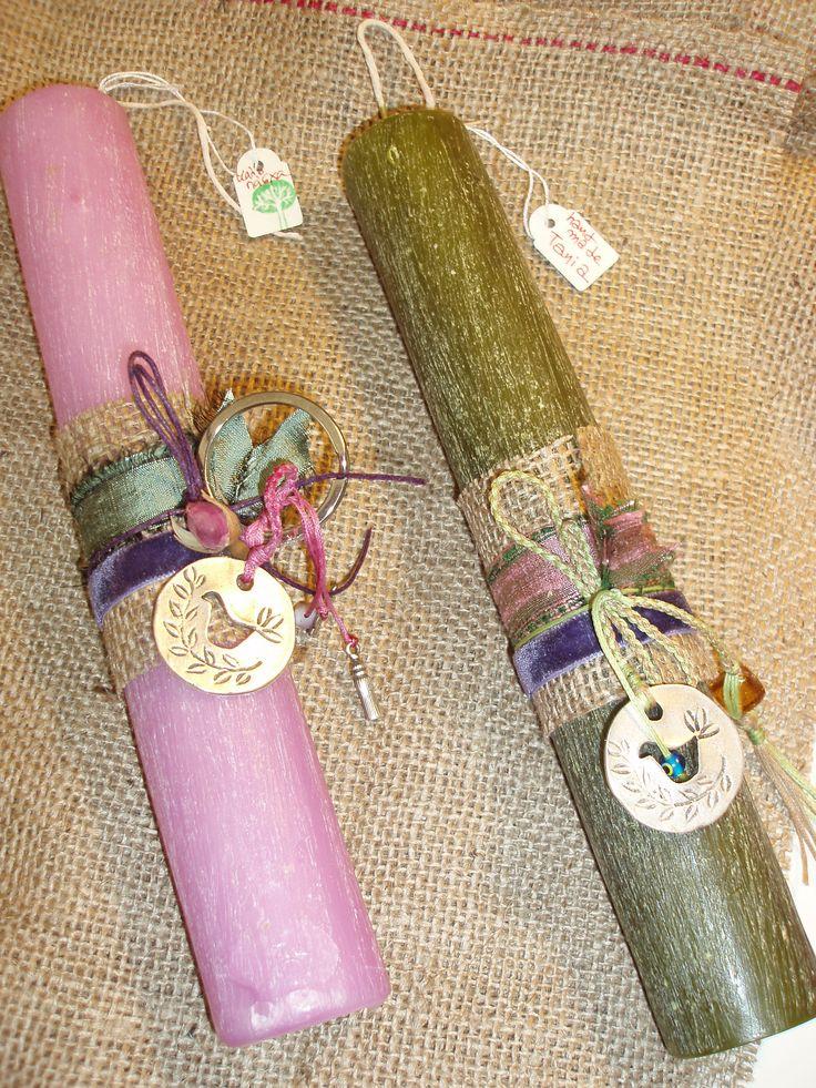 κοντοχοντρο αρωματικο κερι στολισμενο με σελιδοδείκτη και μπρελόκ , κορδελας βελουδο και λουριδες σαρι