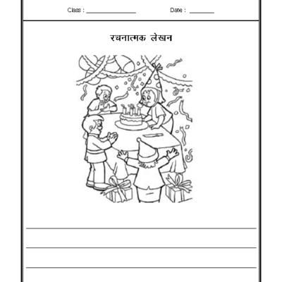 picture composition for class 3 pdf