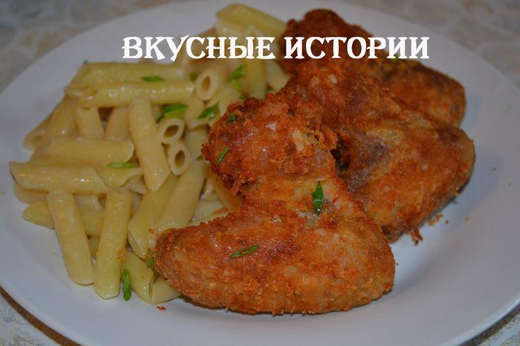 Жареные куриные крылышки  Chicken wings Fried