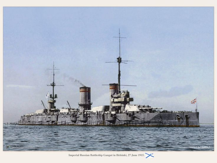 Clash of battleships форум прямоугольные лупы