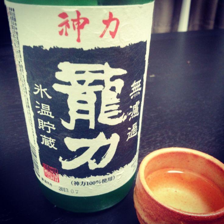 本田商店 龍力 特別純米生原酒