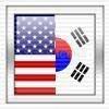 Still More about Korean Names!
