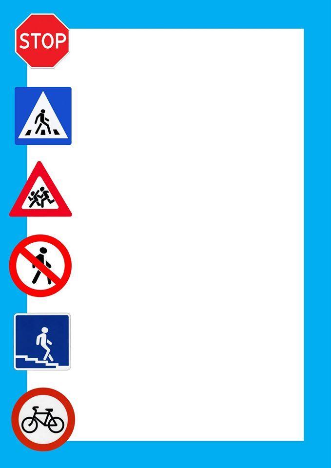 La signalisation routière.