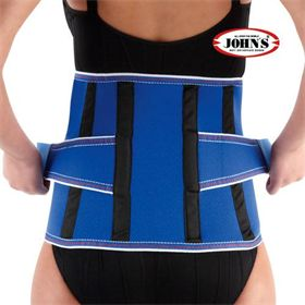 NEOPRENE LOMBO I BACK SUP. Neoprene JOHN'S® Neoprene construction with 4 splints and side pulls provides unique support of the back. Lumbago, sciatic, herniated disc, post operative rehabilitation.