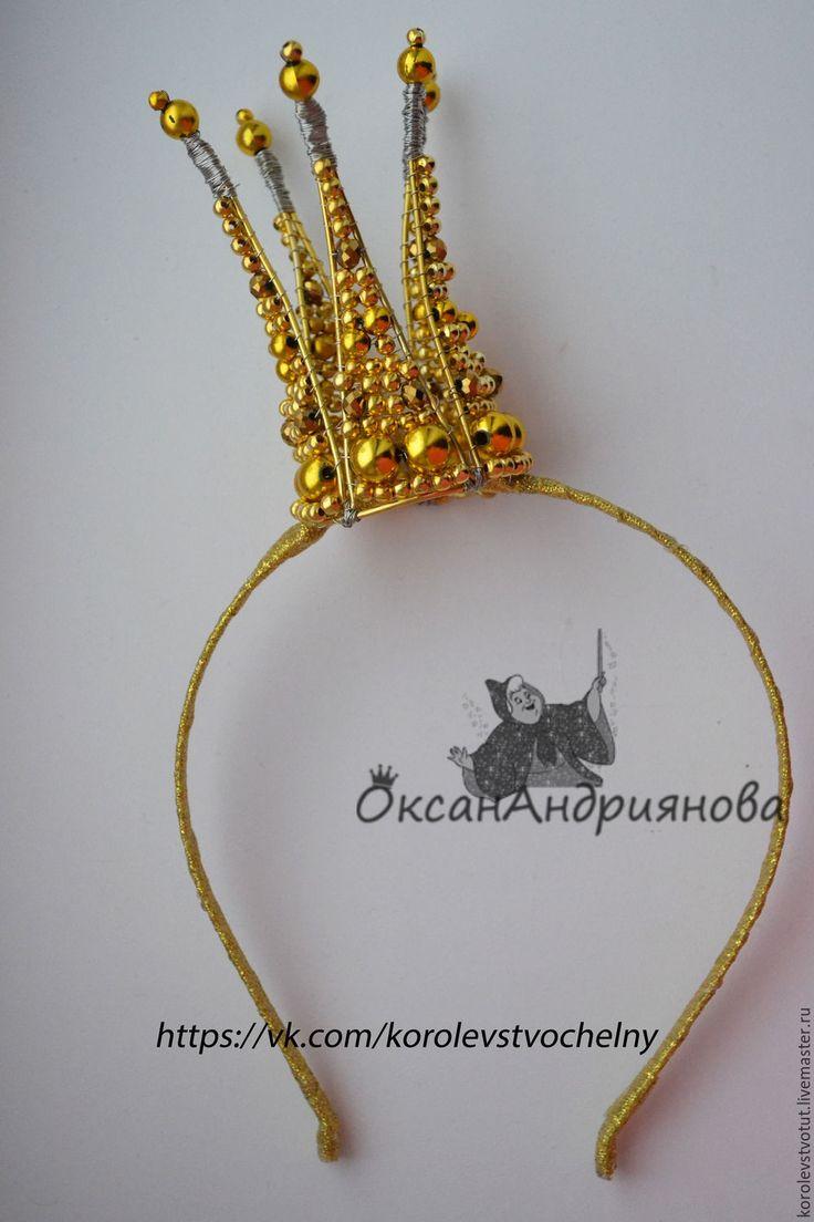 Купить Золотая корона Царевны - золотой, корона, корона на голову, проволока, Новый Год