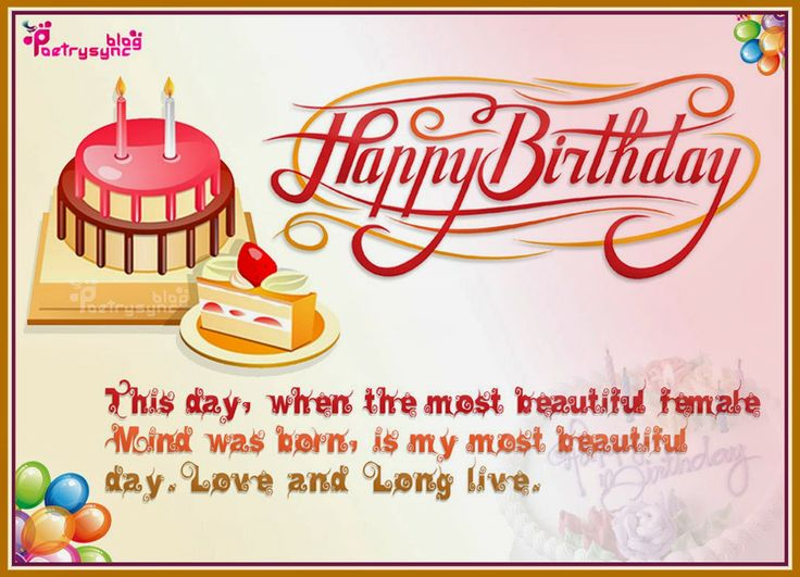 The 25 best Happy birthday text message ideas – Happy Birthday Greeting Text