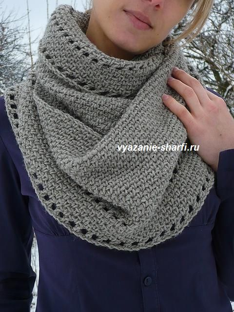 теплый вязаный шарф-снуд крючком с простым узором