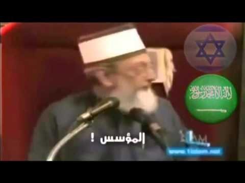 العلاقة بين الوهابية والصهيونية