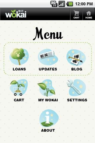 Wokai Microfinance Mobile App on the Behance Network