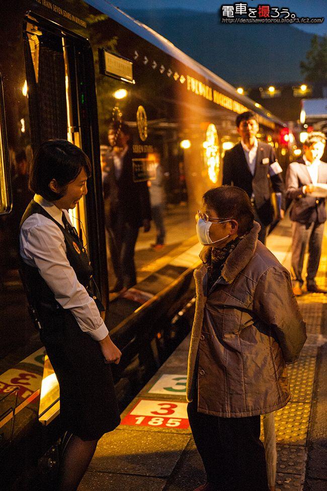 クルーズトレインななつ星in由布院☆☆#2 - 電車を撮ろう。