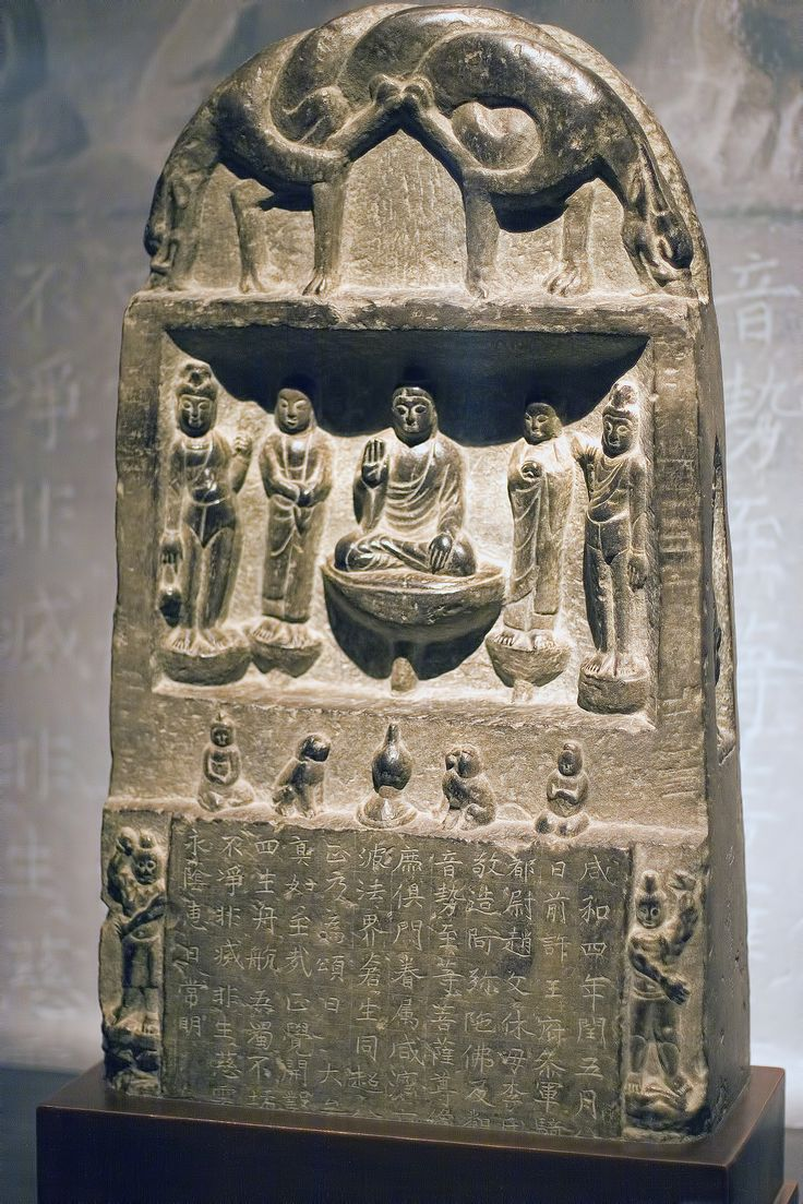 https://flic.kr/p/JpRiUb | 글씨가 있는 불비상 : Stele With Budda Images | 발해시대 유물이라고 하겠지만 전체적으로는 불교와 중국 한자 문화가 엮여서 만들어진 개성적인 물품 중 하나라고 하겠습니다.