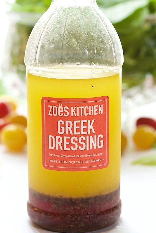 Zoe S Kitchen Salad Dressing Copycat Recipe