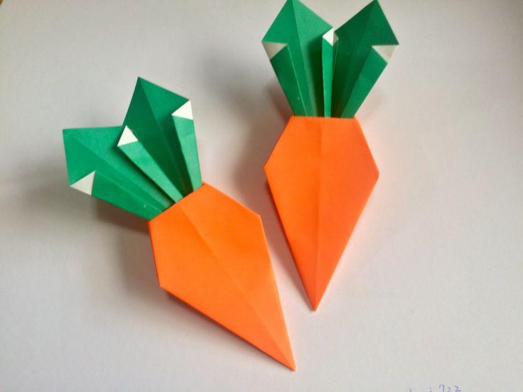 折り紙 にんじん Origami Carrot
