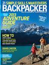 Backpacker Magazine: Outdoor and Survival Tips, Education, and Advice from Backpacker Magazine.