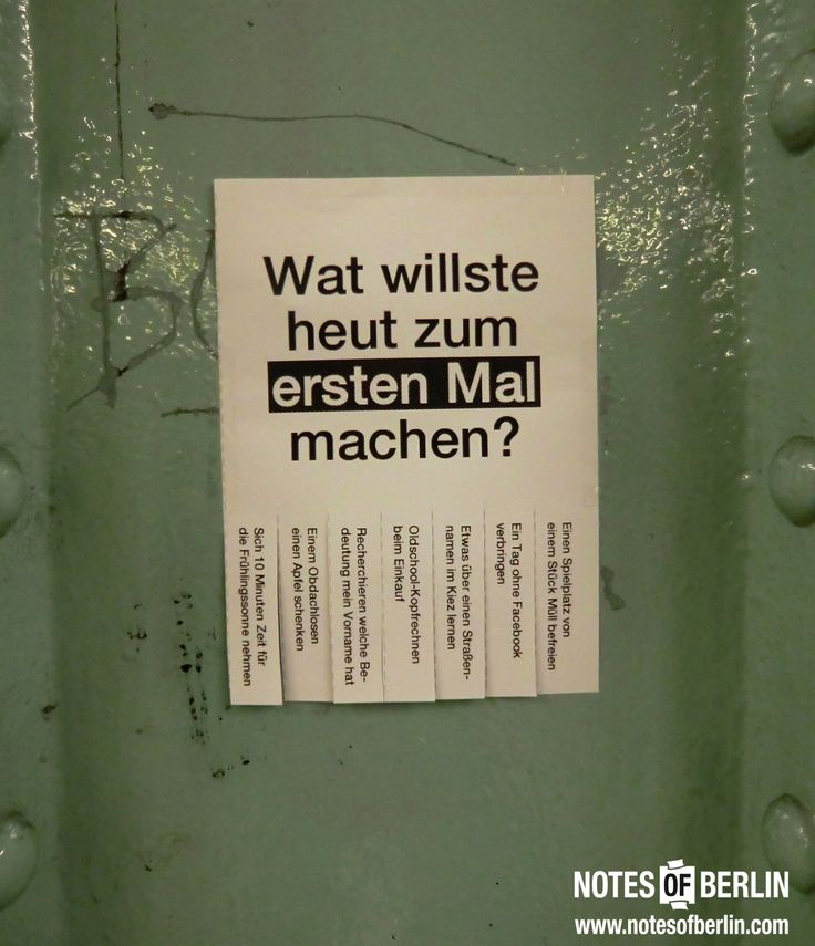 Strausberger Platz   #Friedrichshain // Mehr #NOTES findet ihr auf www.notesofberlin.com