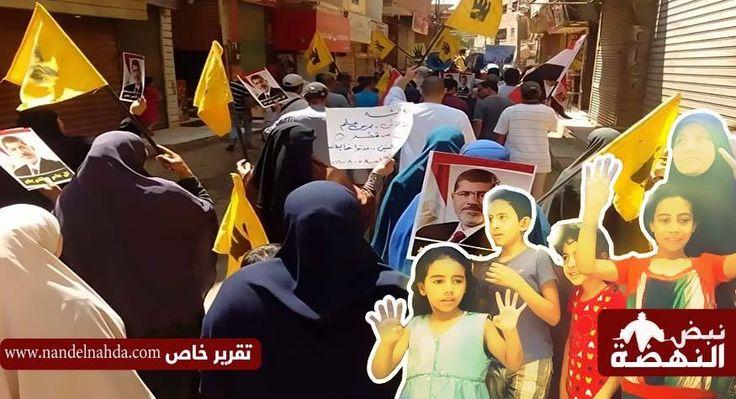 «مصر مش للبيع» صرخة الشارع المصرى فى وجه السيسى