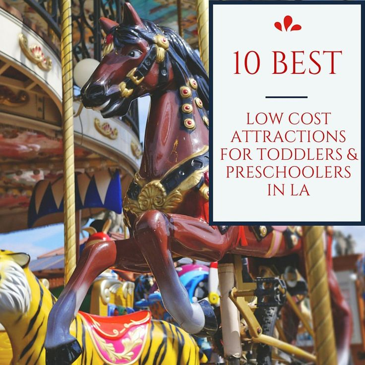 10 Low Cost Attractions