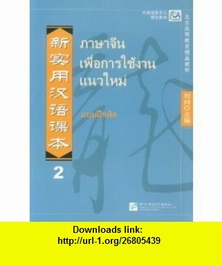 14 best ebook online images on pinterest bill obrien book and new practical chinese reader thai annotation workbook 2 9787561922842 liu xun fandeluxe