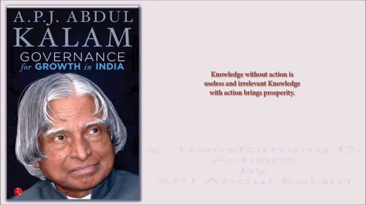 essay on dr.abdul kalam azad Short essay about dr abdul kalam – the missile man: dr abdul kalam, former president of india, is considered an honorable person of our country born in a simple family, on 15th october 1931, abdul kalam turned to be a scientist and administrator.