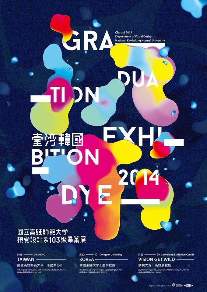Graduation Exhibition 2014 Poster
