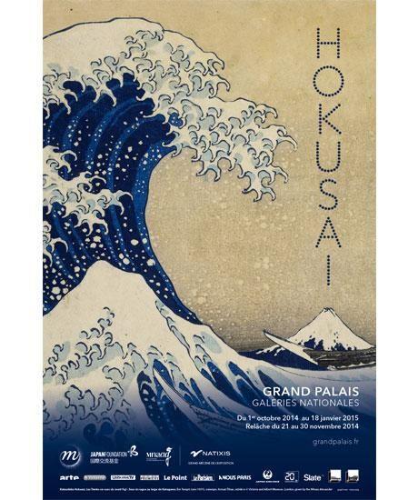 Katsushika Hokusai, Sous la grande vague au large de la côte à Kanagawa, 1830-1832 © RMN-Grand Palais (musée Guimet, Paris) / Richard Lambert #exhibition #GrandPalais From Oct 1st 2014 to Jan 18th 2015.