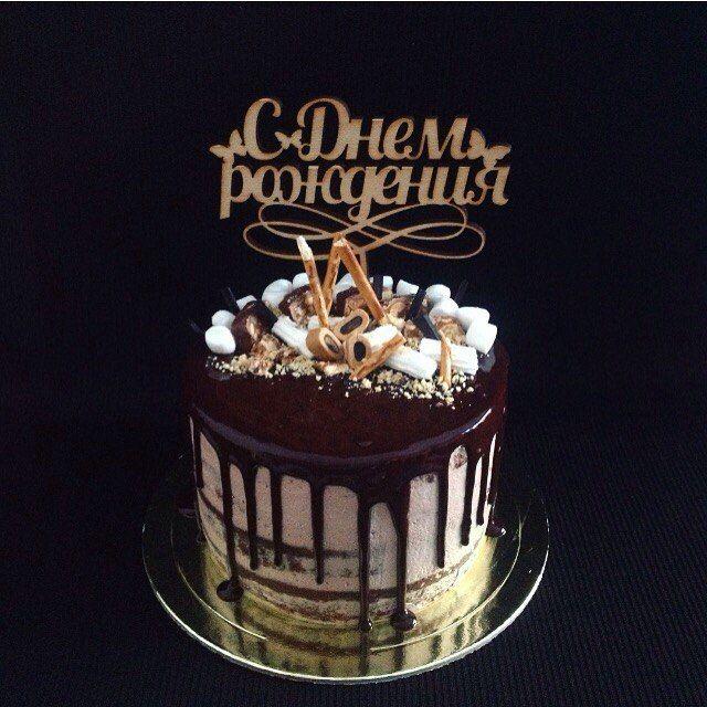 шоколадный красавец  внутри шоколадные бисквиты,вареная сгущенка,кокосовая карамель,шоколадный ганаш,нежный крем-чиз Все дополнительные вопросы по заказу: direct/☎8 (908) 708-50-78 Екатерина