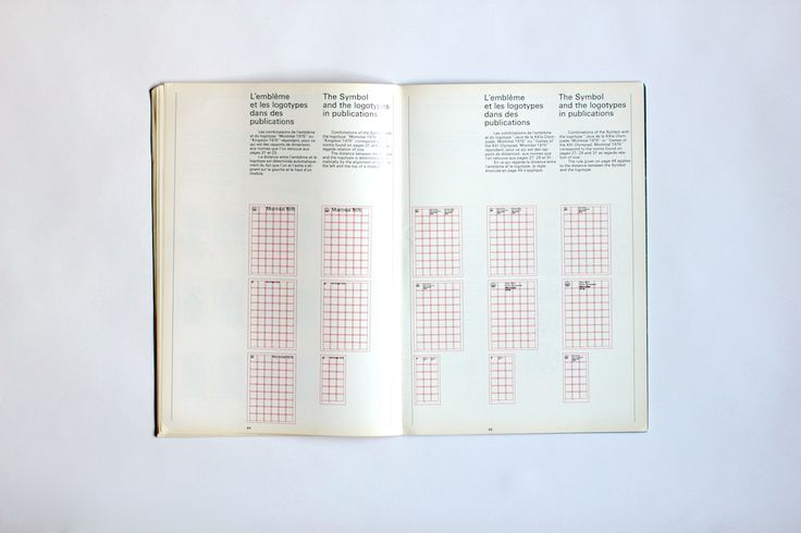 1976 Montréal Olympics Graphics Manual. Designed by Georges Huel and Pierre-Yves Pelletier