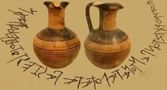 Γιατί γίναμε διώκτες για τα γράμματα «Ν» και «Σ» του Ελληνικού αλφάβητου;  Κάθε λέξη τέθηκε από τους «Ονοματοθέτες», με ακρίβεια και ό...