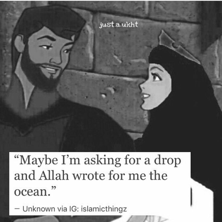 From instagram @islamicthingz