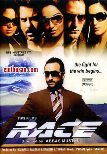 Race Hindi Movie Online - Anil Kapoor, Saif Ali Khan, Akshaye Khanna and Bipasha Basu. Directed by Abbas-Mustan. Music by Pritam. 2008 Race Hindi Movie Online.