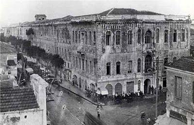Σελίδες Ιστορίας και Επιστήμης: Το Ηράκλειο της Κρήτης (Γ' Μέρος)