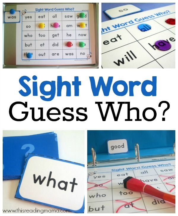 FREE Sight Word Guess Who? Printable Games for Dolch word lists: PP, Primer, 1st grade, 2nd grade, & 3rd grade | This Reading Mama