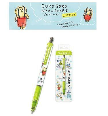 Pencil Delguard Gorogoro Nyansuke 0.5 mm - Green (Made in Japan)