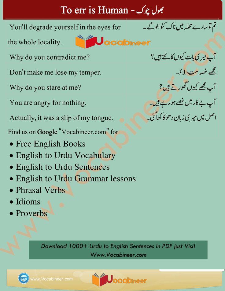 Download free online spoken English course, Common English Sentences in Urdu