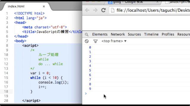 主にブラウザに実装されているJavaScriptについて、基本的な使い方を学んでいきます。
