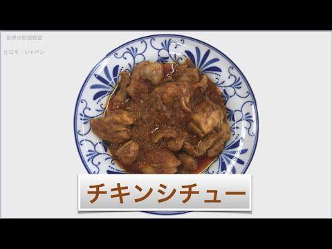 Курица по Ирански. #Иранская_кухня #Персидская_кухня #Халяль  # iroiroki...