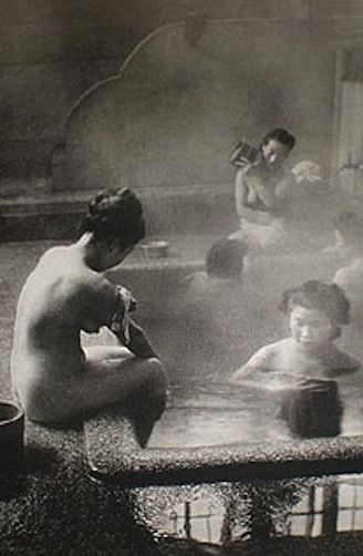 VINTAGE ASIA ETHNIC NUDE ANTIQUE JAPANESE WOMAN PUBLIC BATH HOT TUB JAPAN PHOTO | eBay