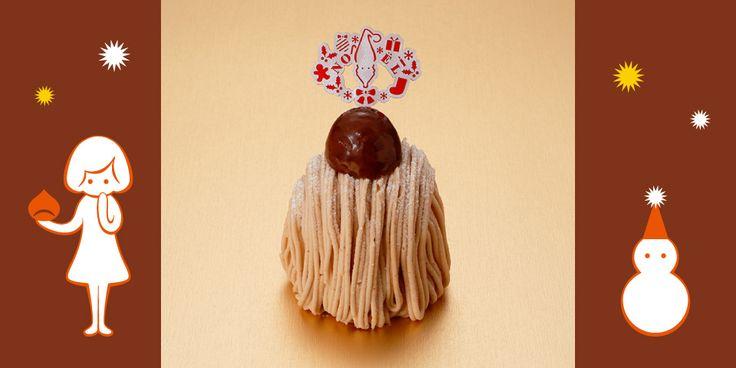 クリスマス・モンブラン | 京都 北山 マールブランシュの公式サイト