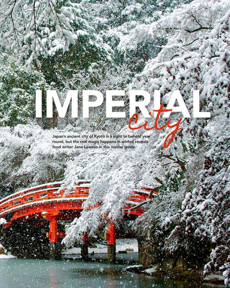 EATspeak: Winter in Kyoto  - ABC Australia Delicious Magazin...