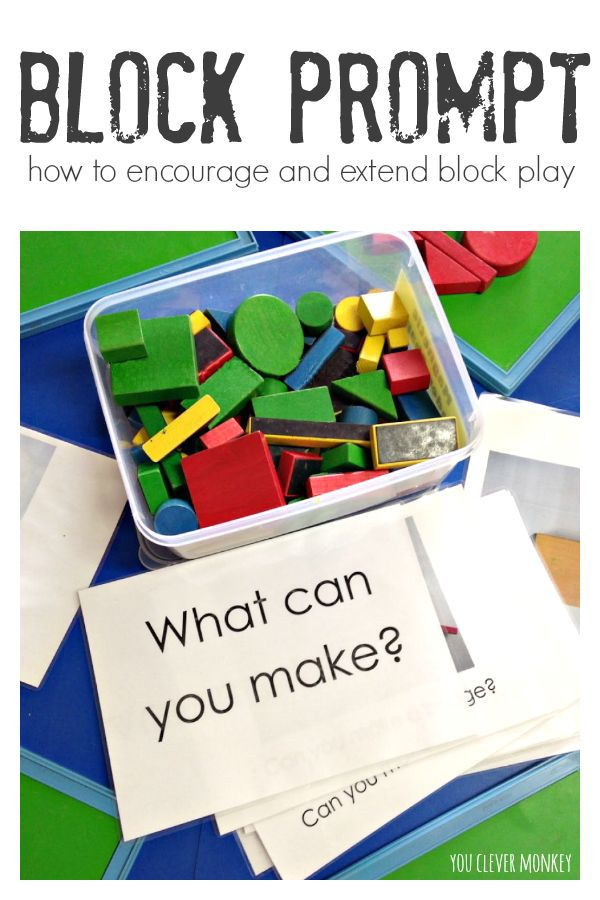 Encouraging Block Play in Early Childhood - there are many reasons why it is important to encourage block play in early childhood, in this post I share some of these reasons along with some easy to make challenge cards to prompt play | you clever monkey