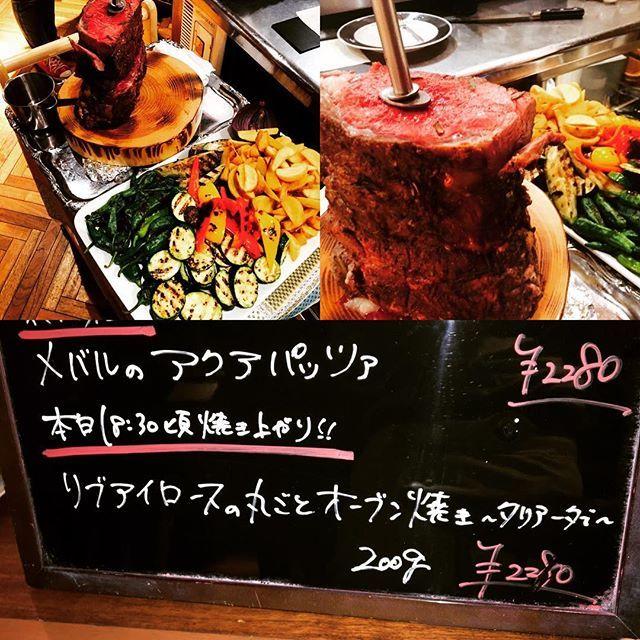 #casauokin#神楽坂#一軒家レストラン#魚金#神楽坂イタリアン#ワイン#uokin#カーサウオキン#カーサウオキン神楽坂#自家製#肉#時間限定#リブアイロース  金曜日恒例のゲリラメニュー 本日は リブアイロースの丸ごとオーブン焼き 肉は2k焼いてます。 お客様には200gをタリアータにしてご案内させていただきます。  お早めに!!